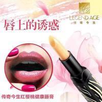 Quality Best Lip Care Moisturizing And  Healthy Cherry Lipstick Without Chemical for wholesale for sale
