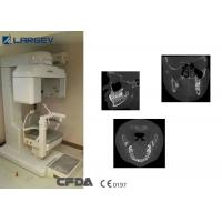 Buy cheap LargeV Hires3D High quality and welll-performing Dental Computed Tomography with from wholesalers