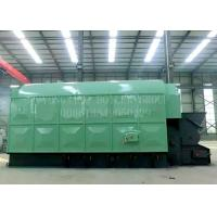 China Food Industry Biomass Fired Steam Boiler Rice Husk Fired Steam Boiler wholesale