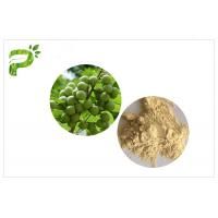 Buy cheap UV Test Soapnut Extract , Saponins Natural Surfactant Cosmetic Plant Extract from wholesalers