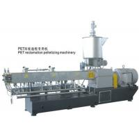 China 400-500kg/H Capacity Plastic Recycling Extruder For PET Bottle Recycled Material on sale