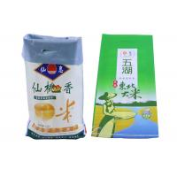 Buy cheap 50Kg Biodegradable Fertilizer Soil Packaging Bags With Logo Printing from wholesalers