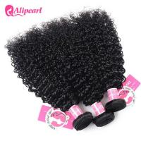 China 8A Curly Brazilian Human Hair Bundles With Healthy Hair End No Lice wholesale