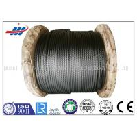 China Steel Cable Wire Rope Oil Surface Non Rotating Wire Rope Construction wholesale