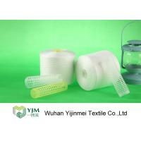 Buy cheap High Strength 40/2 Virgin Spun Polyester Yarn Raw White For Sewing Thread from wholesalers