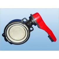 Buy cheap Fire Protection Butterfly Valve from wholesalers