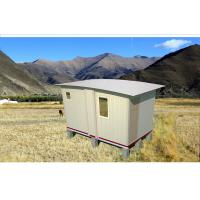 China Portable Emergency Shelter Modular Quick Assemble Foldable House wholesale