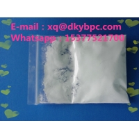 China Pharmaceutical Industry Benzocaine Hydrochloride 23239-88-5 wholesale