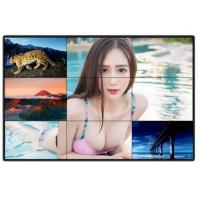 Buy cheap 46 55 Inch Wall Mounted DID LCD Video Walls Support 1080P Digital Signage from wholesalers