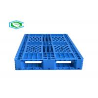 China Eco - Friendly Virgin Hdpe Steel Reinforced Plastic Pallets Heavy Duty For Industrial wholesale