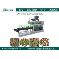 China Automatic Stainless Steel Pet Cat / Fish Feed Pellet Production Line wholesale