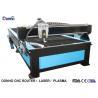 China Startfire Control CNC Plasma Metal Cutting Machine With Hypertherm Plasma Power Supply wholesale
