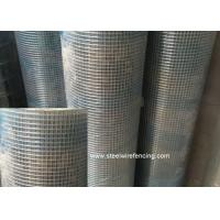 China Animal Security Cages Welded Wire Mesh Rolls / Heavy Duty Wire Mesh Panels wholesale