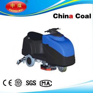 China motobike ride on scrubber wholesale