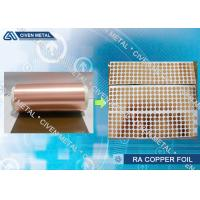 China T2 - C1100 ISO Standard RA Copper Foil Roll With Excellent Chemical Resistance wholesale