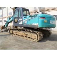 Buy cheap used excavator from wholesalers