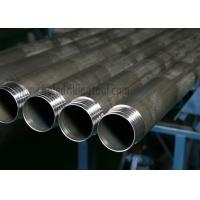 China Seamless Casing Wireline Drill Rods 304 Stainless Steel API ISO 5CT Standard wholesale