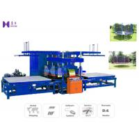 China PVC High Frequency Welding Machine / PVC Welder Machines Press Board Installed wholesale