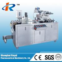 China DPB-80 Small Automatic Flat Plate Tablet Blister Packing Machine Price wholesale
