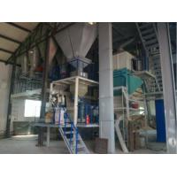 China 5-10T/H Feed Pellet Production Line For Poultry And Livestock Feed Making on sale