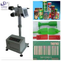 China Durable Laser Printing Machine On Plastic , Qr Code Laser Engraving Machine For Plastic on sale