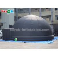 China Portable Inflatable Projection Dome Tent with PVC Floor Mat for School Teaching wholesale