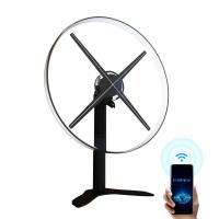 China 52cm Hologram Fan Display , Acrylic Cover Led 3d Holographic Projector wholesale