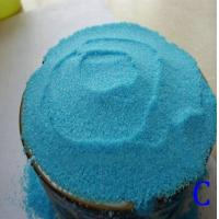 China Feed grade 25% Copper Sulphate Pentahydrate supplier in china wholesale