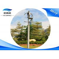 China Start speed 1m / s Solar Wind Hybrid Power System Low Noise Long Lasting Life on sale