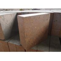 China Rotary Kiln Silicon Carbide Bricks 2.65 G/Cm³ Bulk Density Square Size CE Approval wholesale
