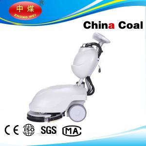 China GBZ-350B floor Scrubber dryer wholesale