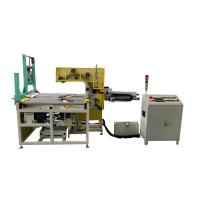 China OEM Horizontal Form Fill Seal Machine / Industrial Wrapping Machine 0.75 KW wholesale