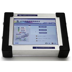 China U570 Multi Channel Ultrasonic Detector wholesale