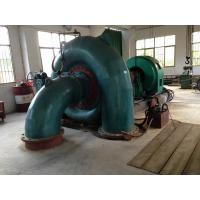 China 800KW Water Wheel Turbine 82.5M Water Head Synchronous Alternator wholesale