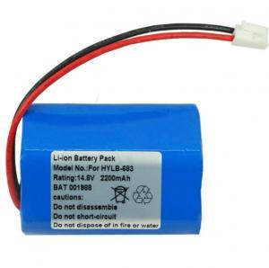 Quality Ecg Machine Medical Device Battery Biocare ECG-1200 ECG-1210 ECG-1201 HYLB-683 for sale