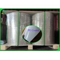 Buy cheap Food Grade 120g White Paper Coated PE For Vegetables Seeds Packing from wholesalers