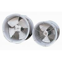 Axial Fans For Tunnels : Dz axial fan of forrest