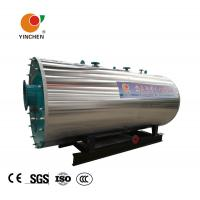 China Oil Gas Fuel 3 Pass Smoke Tube Boiler , Industrial Gas Boiler Compact Structure wholesale