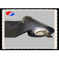 Buy cheap Excellent Thermal Stability Flexible Graphite Foil for High Heating Furnace from wholesalers