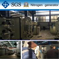 China 99.9995% High Purity Nitrogen Generation Unit With SGS / CCS Approved wholesale