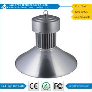 China 80W led high bay light wholesale