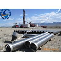 China 304 / 316L Johnson V Wire Screen Pipe For Water Well Drilling Strong Structure wholesale