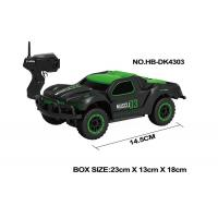4 Wheels Drive Children's Remote Control Toys Truck Strong Anti - Shock