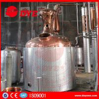 China Used 3500L stainless steel commercial distilling equipment for sale China wholesale