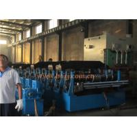 China Agricultural Steel Silo Roll Forming Machine , 265KW Sheet Roller Machine 380V wholesale