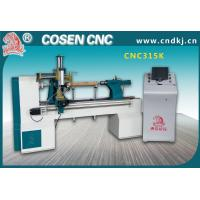 China Multifuctional woodworking machine for turning and engraving from COSEN CNC with alloy tools 315K wholesale