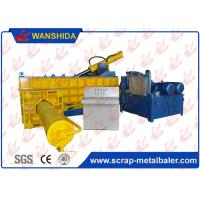 Buy cheap PLC Automatic Hydraulic Scrap Metal Baler With Bale Side Push Out from wholesalers