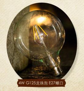 China G125 E27 4W Edison COG lamp LED Filament Bulb Light clear cover and aluminum base wholesale