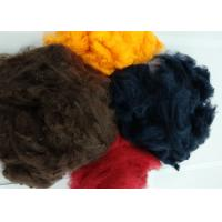 China Multiple Colour Hollow Conjugated Polyester Staple Fiber For Non Woven Fabric wholesale