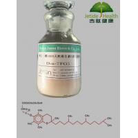 Tocophersolan Raw Pharmaceutical Excipients , Vitamin E TPGS Absorption Enhancers